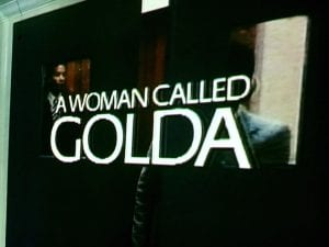 A Woman Called Golda Movie 4.14.18
